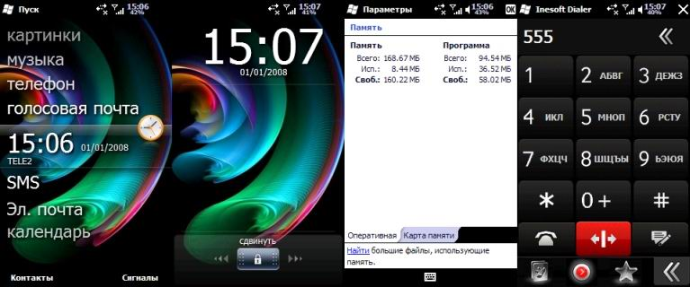 Инструкция Пользователя Для Samsung I900